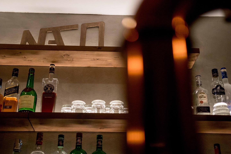 Naco Churrascaria Moderna bar
